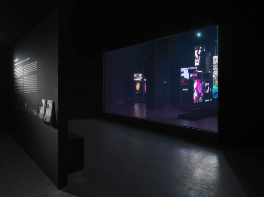 Hito Steyerl, exhibition view n.b.k., 2019: Hito Steyerl, THIS IS THE FUTURE, 2019; 